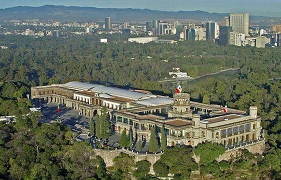 Imagen: Bosque de Chapultepec