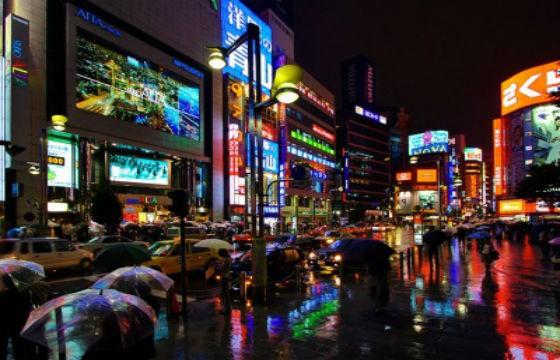23 Tokio Japón