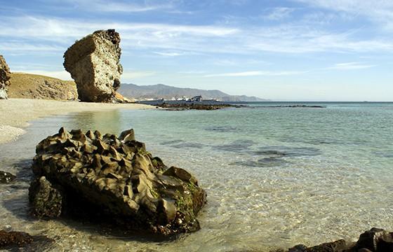punto 1 playas divertidas