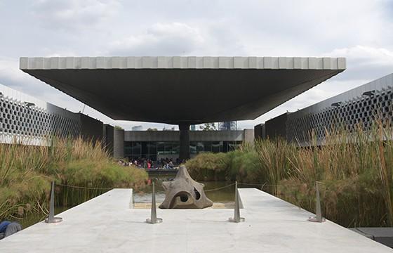 Vista del Museo Nacional de Antropología Ciudad de México