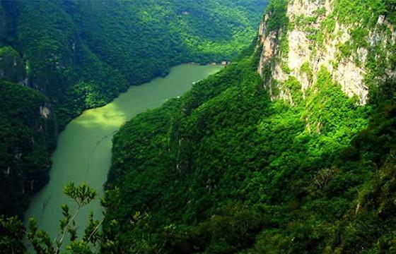 Vista del cañón del Sumidero en Chiapas Ruta Maya