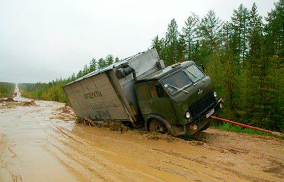 Carretera Yakutsk, Rusia. Carreteras más extremas-peligrosas del mundo.