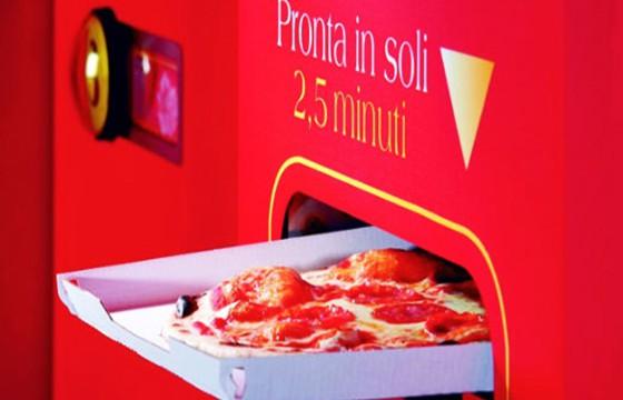 Expendedora de pizza. Máquinas expendedoras más extrañas del mundo.