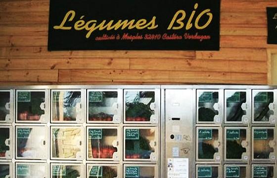 Expendedora de verduras frescas. Máquinas expendedoras más extrañas del mundo.