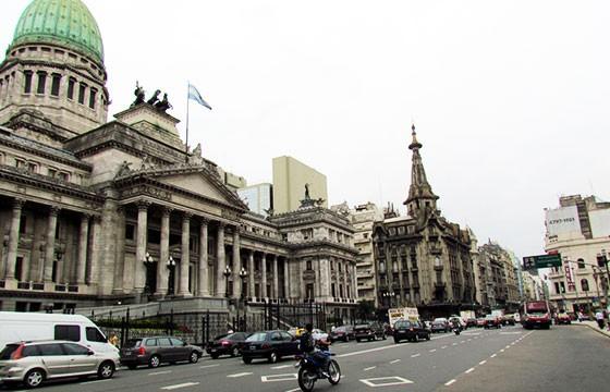Vista de la Ciudad Buenos Aires