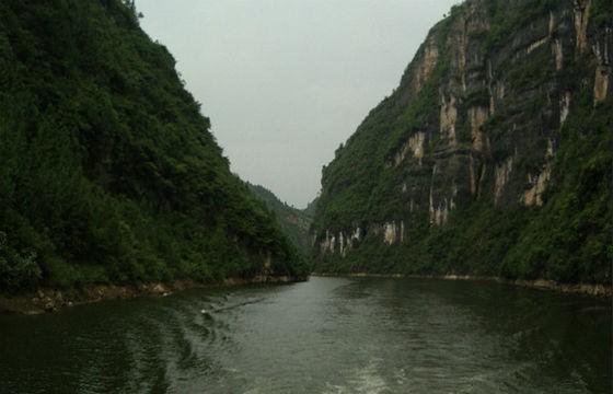 Vista del Río Yanstsé