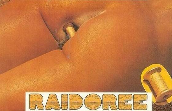 Raidoree.