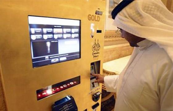 Máquinas expendedoras de oro.