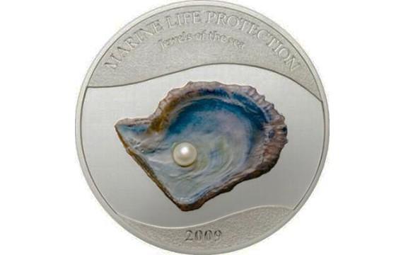 Moneda de Perla, Palau. Las monedas más extrañas del mundo.