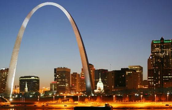 El arco más grande del mundo