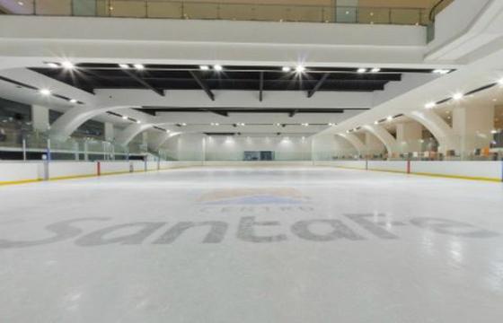 Pista patinaje en San Jerónimo