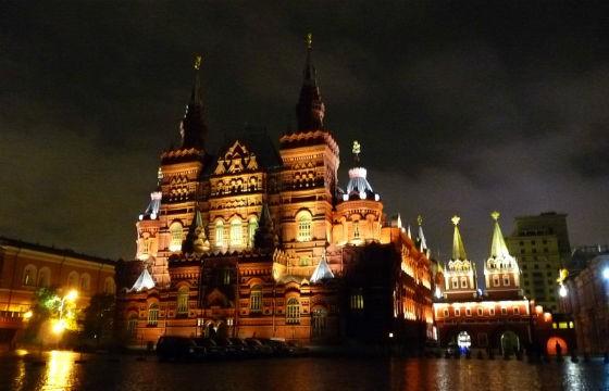 Moscú, Rusia. Lugares en donde viajaría Frida Kahlo si estuviera viva.