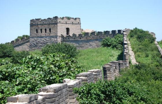 Vista de la Gran Muralla China