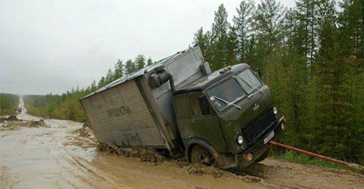 carretera de rusia
