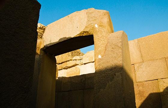 Necropolis de Guiza