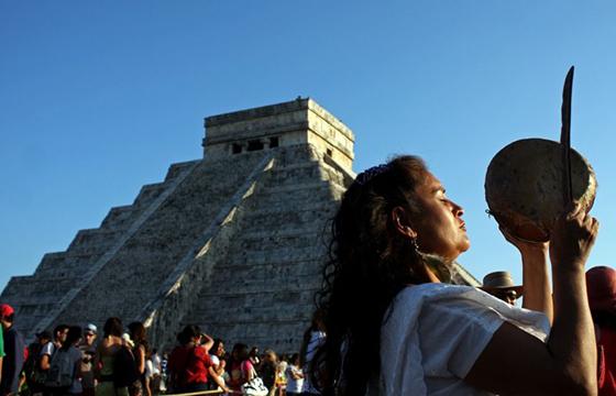 Fenómenos mayas