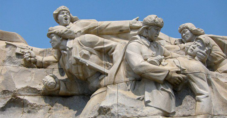 Cementerio de los martires
